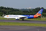 Air Caledonie International Airbus A330-302 (F-OHSD).jpg