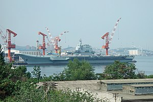 Aircraft carriers of the People's Liberation Army Navy.jpg