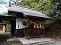 Akagimachi Miyada, Shibukawa, Gunma Prefecture 379-1121, Japan - panoramio (7).jpg