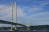 Akashi bridge 1243.jpg