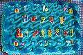 Al's Nautical Cake! (19987823355).jpg
