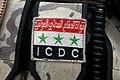 Al-Qaida Hunt DVIDS75839.jpg