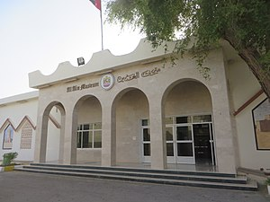 Al Ain National Museum - Entrance to the main museum building at Al Ain Museum
