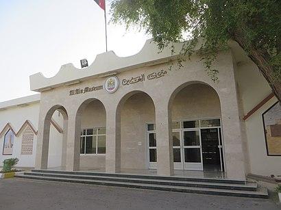 كيفية الوصول إلى Al Ain National Museum بواسطة النقل العام- حول المكان