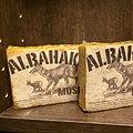 Albahaka Musk Deer Soap.jpg