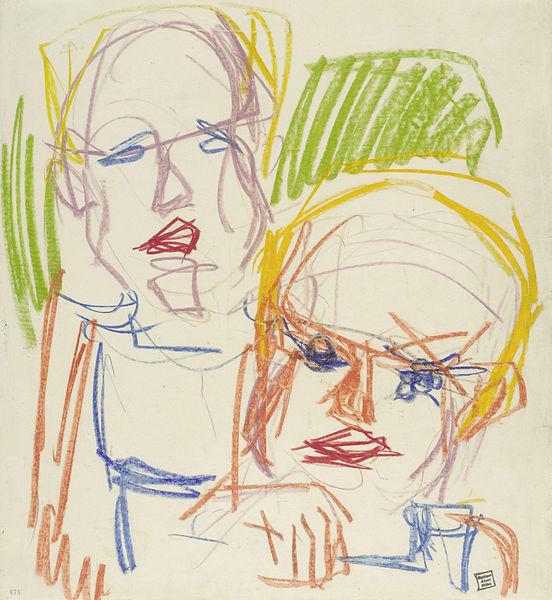 File:Albert Müller Zwei Figuren 474.jpg