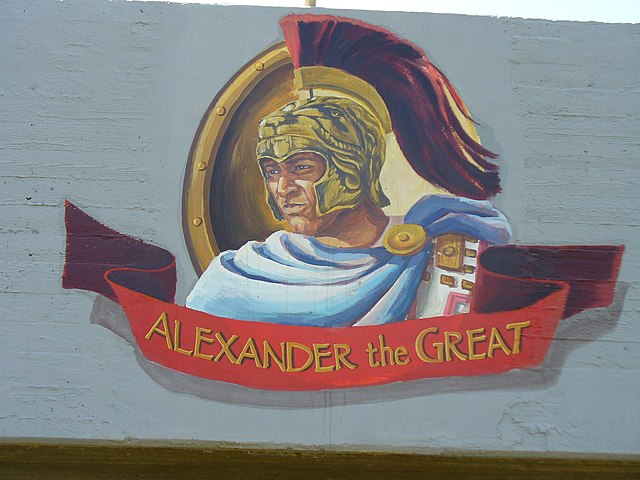 640px-Alexander_the_Great_-_Wall_painting_in_Acre,_Israel.jpg (640×480)