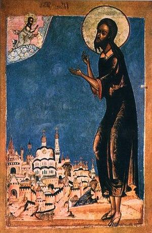 Alexius of Rome - Saint Alexius