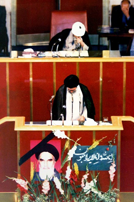 Khamenei reading Will of Ruhollah Khomeini in Assembly of Experts Ali Khamenei reading Will of Ruhollah Khomeini in Majlis.jpg