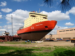 Tandanor - Image: Almirante irizar