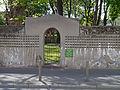 Alter-Juedischer-Friedhof-Battonnstrasse-Nordtor2014-Ffm-358.jpg