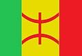 Amazigh Zenaga flag.jpg