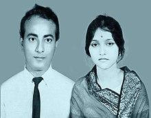 Azharul Haque