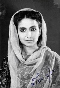 Amrita Pritam (1919 – 2005) , in 1948.jpg