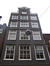 amsterdam laurierstraat 70 top