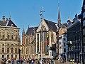 Amsterdam Nieuwe Kerk 5.jpg