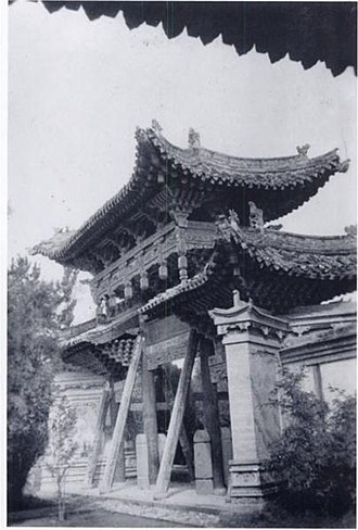 Paifang - Image: An arch pailou in honor of Ma Anliang