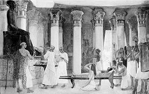 An invocation to I-em-hetep, the Egyptian deity of medicine. Wellcome M0001826.jpg