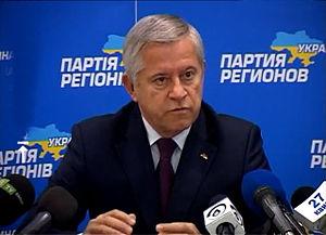 Anatoliy Kinakh - Image: Anatoliy Kinakh
