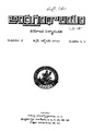Andhra Granthalayam 1941 07,10 01 Volume No 02 Issue No 03,04.pdf