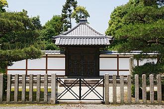 Anrakuju-in - Grave of Emperor Toba