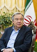António Guterres meeting with Iranian Interior Minister 02.jpg