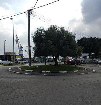 Anton Schmid - Image: Anton Schmid roundabout, Haifa