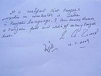 Anwar Masood - Wikipedia