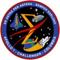 Apollo 1 Challenger Columbia memorial emblem.png