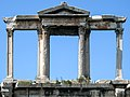 Arch of Hadrian, Athens (3388091247).jpg