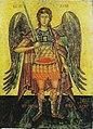 Archangel Michael-(Aleppo).jpg