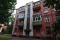 Architecture of Yaroslavl - panoramio (77).jpg