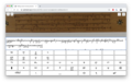 Archiveleaf screenshot.png