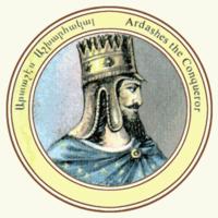 Image result for Առտաշես1