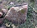Arinj khachkar, old graveyard (73).jpg