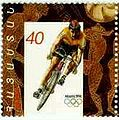 Armenia stamp no. 96 - 1996 Summer Olympics.jpg