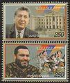 ArmenianStamps-174-175.jpg
