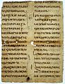 Armenian Manuscript, fragments. Text is from the Gospel of Wellcome L0031104.jpg