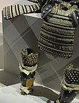 Armour of Hachisuka clan - apron and leg pieces.jpg