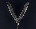 Arrowhead (Yanonē) MET LC-32 75 463-003.jpg