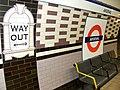 Arsenal station, N4 - geograph.org.uk - 829029.jpg