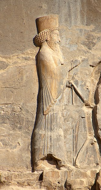 Artaxerxes II of Persia - Relief of Artaxerxes II on his tomb at Persepolis, Iran.