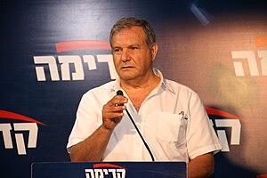 Aryeh Bibi - Image: Aryeh Bibi