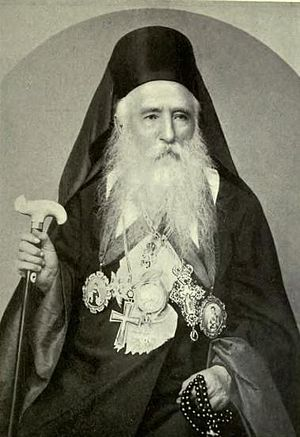 Archbishopric of Belgrade and Karlovci - Image: Arzobispo Teododosio De Serbia belgradewhitecit 00amesrich