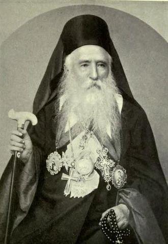 Metropolitanate of Belgrade - Image: Arzobispo Teododosio De Serbia belgradewhitecit 00amesrich