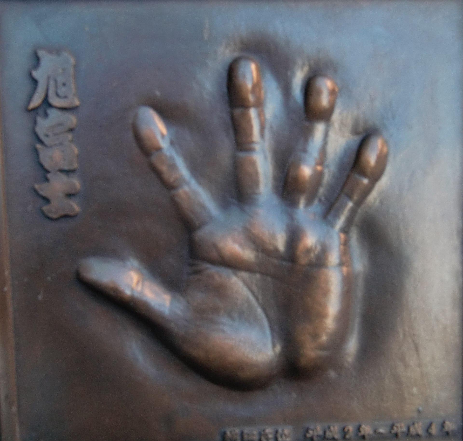 旭富士正也の画像 p1_4