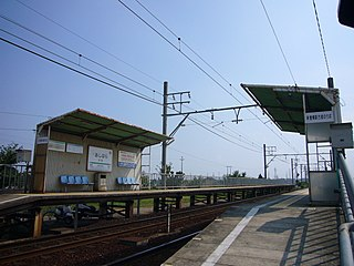Ashihara Station Railway station in Toyohashi, Aichi Prefecture, Japan