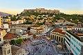 Athens 2 (38442096).jpeg
