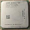 Athlon 64 3000+ IHS (49996448227).jpg