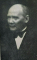 Attilio Turco.png